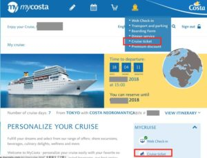 my costa cruise ticketダウンロード