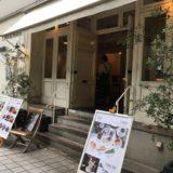 【2018コスタネオロマンチカ旅行記】15.文明開化の街・神戸に寄港