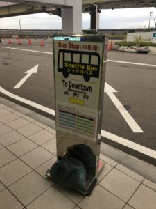 コスタネオロマンチカ神戸シャトルバス