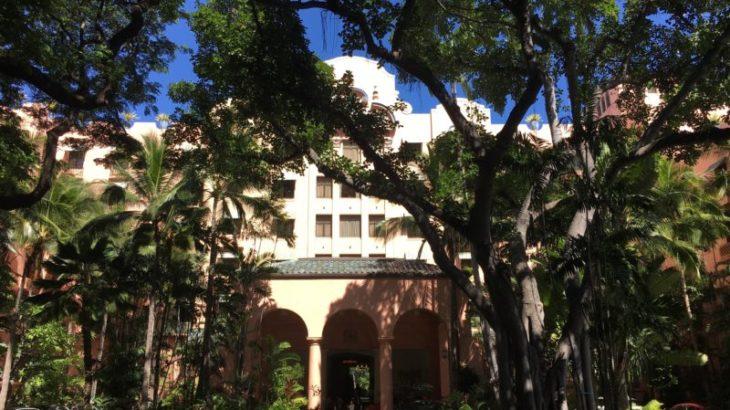 【5つ星ホテル】ロイヤルハワイアンホテル(The Royal Hawaiian)滞在記