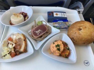ルフトハンザ航空ビジネスクラス搭乗記ロンドン→フランクフルト