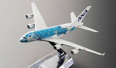 新規運行ANAホノルル線A380に乗ってグローブトロッターのアメニティをゲット!