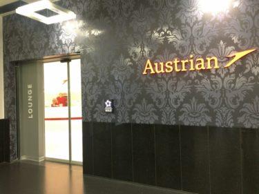 ウィーン空港オーストリア航空セネターラウンジに潜入