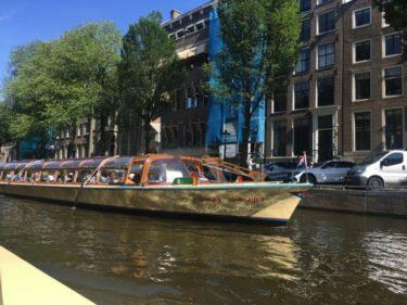 アムステルダムを訪れたら必見!運河クルーズで街の主要スポットをぐるり一周