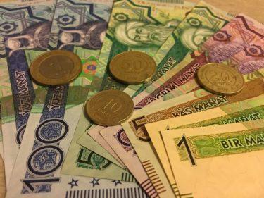 トルクメニスタンの紙幣とコイン