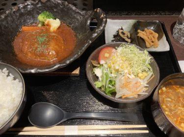 神楽坂新泉のハンバーグランチ