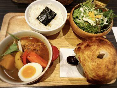早稲田の東京らっきょブラザーズでスープカレーを食べて北海道旅行の気分を味わう